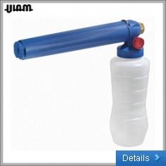 FL1000 Foam Lance Nozzle